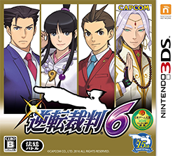 ace_attorney_6_cover